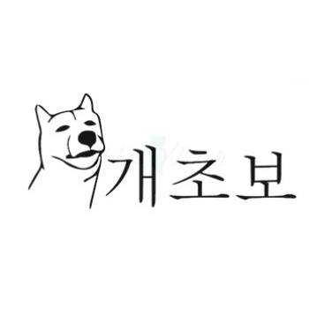 Younghwan Shin