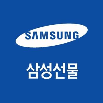 삼성선물 Samsung Futures